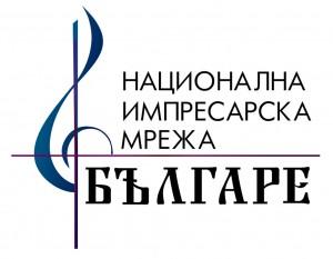 Лого НИМ Българе
