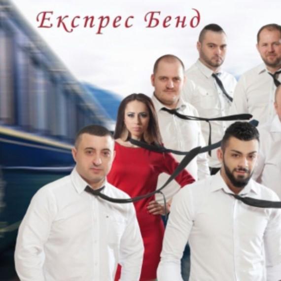 115_Expres_Band