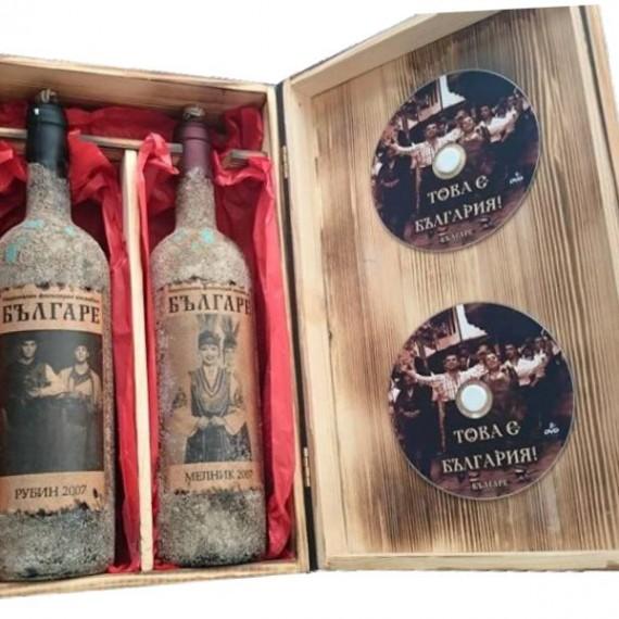 140_Wine_Box